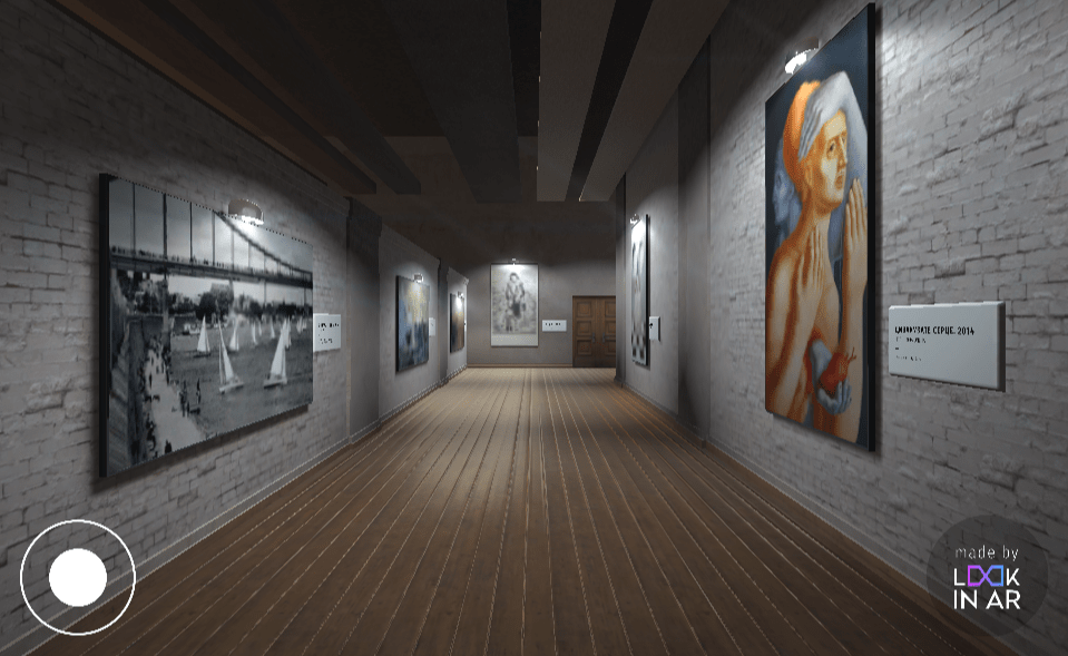 Exhibition Room in Unity 3D
